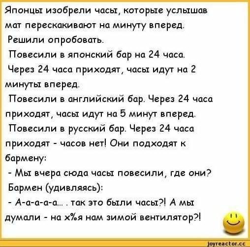http://yars.org.ru/forum/img/user_pics/48-20180615214542.jpg