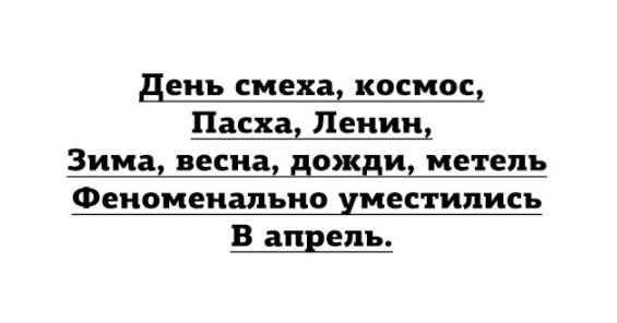 http://yars.org.ru/forum/img/user_pics/911-20170424143548.jpg